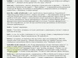репетитор по английскому в Москве полезный
